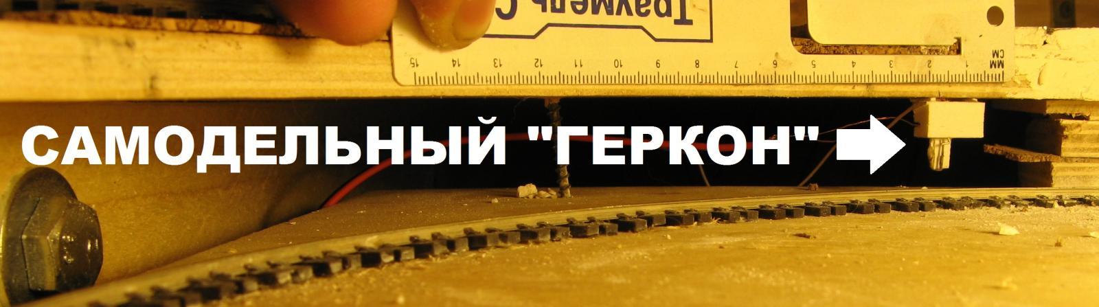 Нажмите на изображение для увеличения Название: Безымянный13.jpg Просмотров: 908 Размер: 90.3 Кб ID: 41267