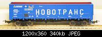 Нажмите на изображение для увеличения Название: 12-296-01 Novotrans 55176903 R-LAND.JPG Просмотров: 717 Размер:340.3 Кб ID:106528