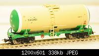 Нажмите на изображение для увеличения Название: 15-740 RZD 51412401 EUROTRAIN front.JPG Просмотров: 727 Размер:338.4 Кб ID:106535