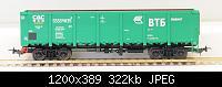 Нажмите на изображение для увеличения Название: DSC_4450.JPG Просмотров: 751 Размер:321.7 Кб ID:98513