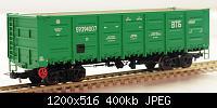 Нажмите на изображение для увеличения Название: DSC_4452.JPG Просмотров: 724 Размер:400.1 Кб ID:98515
