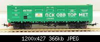 Нажмите на изображение для увеличения Название: DSC_4458.JPG Просмотров: 697 Размер:365.6 Кб ID:98520