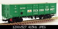 Нажмите на изображение для увеличения Название: DSC_4459.JPG Просмотров: 762 Размер:415.2 Кб ID:98521