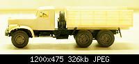 Нажмите на изображение для увеличения Название: DSC_4424.JPG Просмотров: 668 Размер:326.1 Кб ID:98542