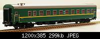 Нажмите на изображение для увеличения Название: DSC_4523.JPG Просмотров: 745 Размер:299.3 Кб ID:98612