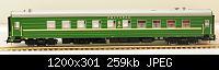 Нажмите на изображение для увеличения Название: DSC_4531.JPG Просмотров: 666 Размер:258.9 Кб ID:98619