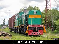 Нажмите на изображение для увеличения Название: ТГМ4А-3095 номер не настоящий.jpg Просмотров: 330 Размер:164.8 Кб ID:143230
