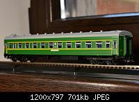 Нажмите на изображение для увеличения Название: DSC_1468.JPG Просмотров: 450 Размер:700.7 Кб ID:160802