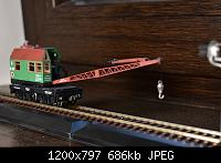 Нажмите на изображение для увеличения Название: DSC_1507.JPG Просмотров: 425 Размер:686.1 Кб ID:160809