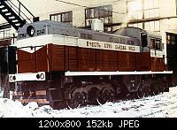 Нажмите на изображение для увеличения Название: ТГМ4А-2341 (1986).jpg Просмотров: 185 Размер:151.7 Кб ID:167368