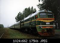 Нажмите на изображение для увеличения Название: М62-1579 (1).jpg Просмотров: 124 Размер:174.9 Кб ID:170328