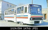 Нажмите на изображение для увеличения Название: F05-3 корпус.jpg Просмотров: 137 Размер:147.2 Кб ID:165987