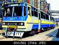Нажмите на изображение для увеличения Название: F09-1 Венгрия.jpg Просмотров: 122 Размер:270.0 Кб ID:165999