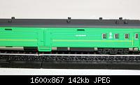 Нажмите на изображение для увеличения Название: Багажный Z-1.jpg Просмотров: 256 Размер:141.9 Кб ID:43304