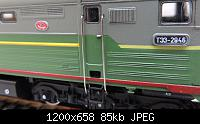 Нажмите на изображение для увеличения Название: DSCN0361.jpg Просмотров: 195 Размер:85.3 Кб ID:170505