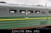 Нажмите на изображение для увеличения Название: DSCN0362.jpg Просмотров: 172 Размер:84.9 Кб ID:170506
