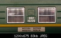 Нажмите на изображение для увеличения Название: P_20190818_155228.jpg Просмотров: 149 Размер:83.1 Кб ID:172782