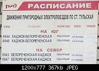 Нажмите на изображение для увеличения Название: DSCN8124.JPG Просмотров: 574 Размер:366.8 Кб ID:156743