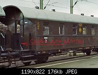 Нажмите на изображение для увеличения Название: Donnerbuechse.jpg Просмотров: 474 Размер:175.8 Кб ID:47096
