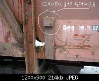 Нажмите на изображение для увеличения Название: p1020819m.jpg Просмотров: 510 Размер:214.2 Кб ID:47102