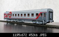 Нажмите на изображение для увеличения Название: IMG_7846_1195x672.jpg Просмотров: 898 Размер:452.3 Кб ID:139570