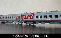 Нажмите на изображение для увеличения Название: 61-425_3.jpg Просмотров: 472 Размер:668.1 Кб ID:164870