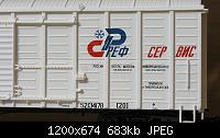 Нажмите на изображение для увеличения Название: ref_3.jpg Просмотров: 474 Размер:682.8 Кб ID:164876