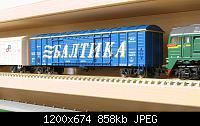 Нажмите на изображение для увеличения Название: baltik_03.jpg Просмотров: 453 Размер:858.5 Кб ID:164880