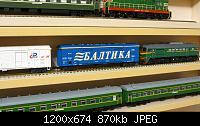Нажмите на изображение для увеличения Название: baltik_04.jpg Просмотров: 505 Размер:869.6 Кб ID:164881