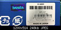 Нажмите на изображение для увеличения Название: IMG_0605.JPEG Просмотров: 82 Размер:248.4 Кб ID:178991