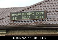 Нажмите на изображение для увеличения Название: DSCN8130.jpg Просмотров: 493 Размер:118.7 Кб ID:156748