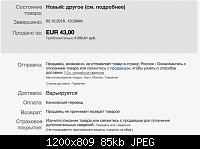 Нажмите на изображение для увеличения Название: Снимок экрана 2018-10-03 в 12.25.18.jpg Просмотров: 162 Размер:85.3 Кб ID:163157