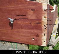 Нажмите на изображение для увеличения Название: Изображение 002.jpg Просмотров: 447 Размер:121.5 Кб ID:142626