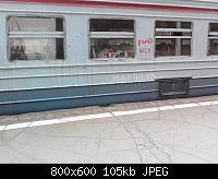 Нажмите на изображение для увеличения Название: IMG_20180812_163338_800x600.jpg Просмотров: 506 Размер:105.0 Кб ID:163059