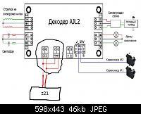Нажмите на изображение для увеличения Название: ajl-s.jpg Просмотров: 103 Размер:45.7 Кб ID:185666