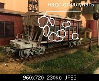 Нажмите на изображение для увеличения Название: image-29-04-15-16_19-12.jpeg Просмотров: 544 Размер:229.6 Кб ID:109738