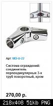 Нажмите на изображение для увеличения Название: Снимок21.png Просмотров: 597 Размер:51.3 Кб ID:154116