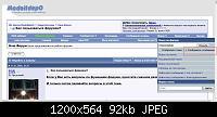 Нажмите на изображение для увеличения Название: Безимени-1.jpg Просмотров: 41 Размер:92.4 Кб ID:181501