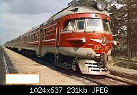 Нажмите на изображение для увеличения Название: dr1-08_03_07.jpg Просмотров: 827 Размер:230.5 Кб ID:45537